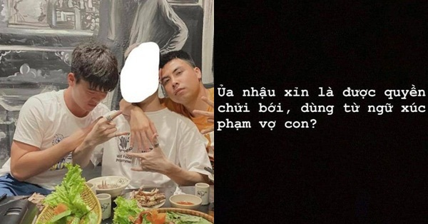 Đang cơm lành canh ngọt, Quỳnh Anh bất ngờ đăng đàn ám chỉ Duy Mạnh đi nhậu say về mắng chửi vợ con, dân mạng liền lục tìm lý do