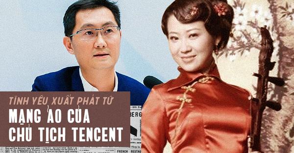 Chuyện tình trên mạng của tỷ phú sáng lập Tencent: Gặp gỡ và yêu đương qua chính hệ thống trò chuyện trực tuyến do mình điều hành