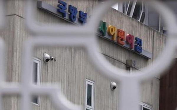 Hàn Quốc xôn xao vụ phát hiện ca mắc COVID-19 trong nhà trẻ của Bộ Quốc phòng