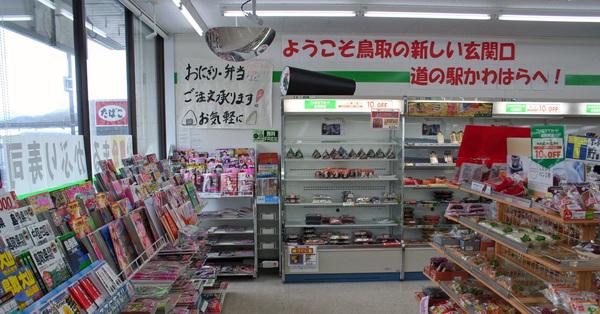 Bị bắt do ăn trộm một hộp cá hộp gần 30 nghìn đồng ở cửa hàng tiện lợi Nhật Bản, thanh niên người Việt đánh luôn nhân viên tại đây