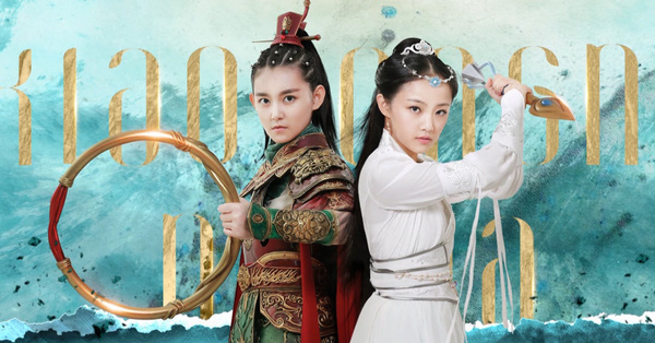 Phim Hoa ngữ gây ngỡ ngàng khi để mỹ nữ Tưởng Y Y đóng Na Tra, lại còn có chuyện yêu 1 người đẹp khác