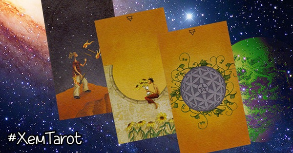 Rút một lá bài Tarot đại diện cho cung Hoàng đạo để khám phá phước lành nào sẽ ập đến với bạn trong tháng 7