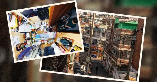 Nỗi ám ảnh cái nóng mùa hè trong những căn phòng chật hẹp khu ổ chuột Hàn Quốc, nơi người già bất lực còn người trẻ thì ôm mộng đổi đời