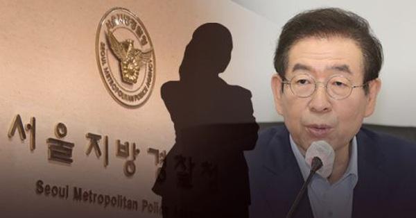 Nóng: Thị trưởng thành phố Seoul để lại lời nhắn rồi mất tích, trước đó một ngày bị cựu thư ký tố hành vi quấy rối tình dục suốt nhiều năm