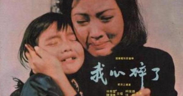 Bi kịch sao nhí khổ nhất Cbiz: Bị bà nội tiêm thuốc kìm hãm dậy thì khi 13 tuổi, cuộc sống hôn nhân bế tắc cùng cực