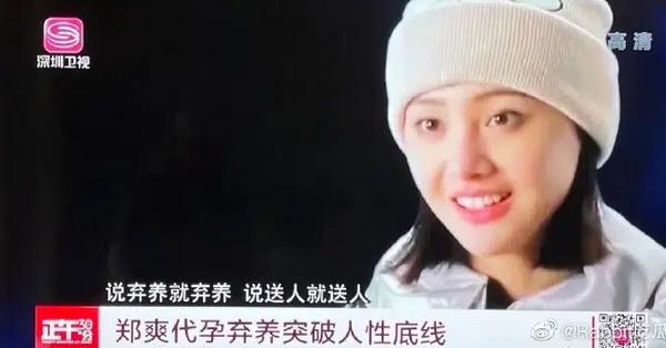 Truyền hình Trung Quốc chỉ trích đích danh Trịnh Sảng là người