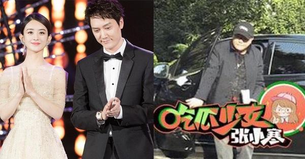 Cha Phùng Thiệu Phong bị tai nạn khi lái xe của con dâu, hai vợ chồng Triệu Lệ Dĩnh vắng mặt