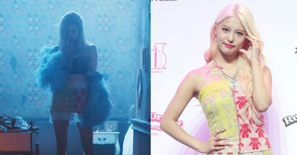 Rosé (BLACKPINK) vừa tung teaser debut, netizen liền soi chi tiết
