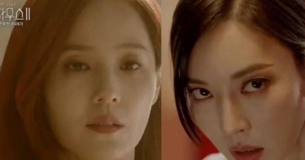 Cuộc chiến thượng lưu tung trailer phần 2 nghẹt thở: Seo Jin truy sát Oh Yoon Hee, xuất hiện thêm nhân vật cộm cán?