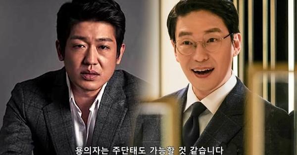 """""""Cuộc chiến thượng lưu"""" phần 2 lộ tình tiết hot: Ju Dan Tae gặp nguy hiểm, bố của Je Ni quay lại trả thù?"""