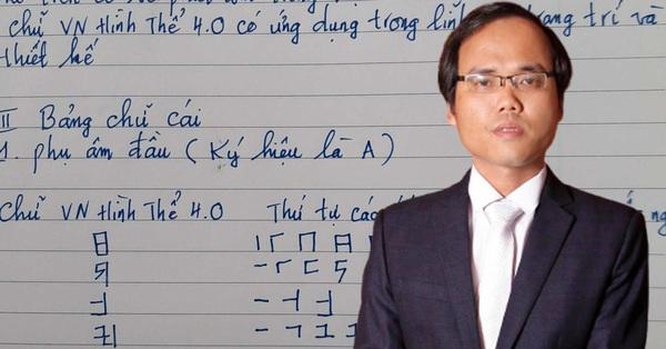 Những ngày cận Tết, tác giả Kiều Trường Lâm chính thức công bố công thức