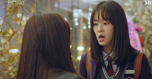 Cuộc chiến thượng lưu có biến: Nữ diễn viên thủ vai Eunbyul bị tố bạo lực học đường, netizen Hàn đòi tẩy chay phim