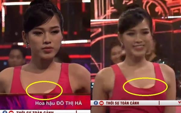Hoa hậu Đỗ Thị Hà hớ hênh lộ