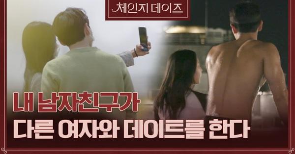 Show hẹn hò xứ Hàn bị chỉ trích vì cho các cặp đôi tráo người yêu, cổ suý ngoại tình