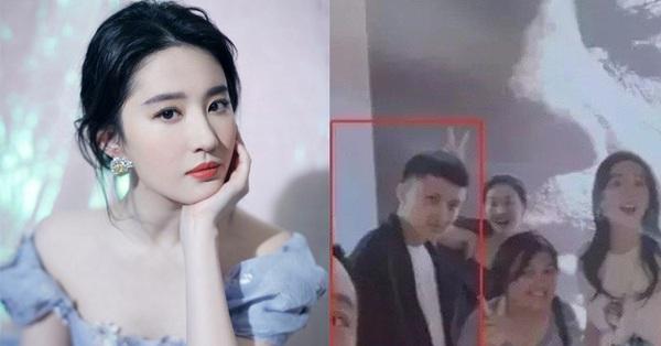 Lưu Diệc Phi bị phát hiện hẹn hò, danh tính người bạn trai bí ẩn khiến công chúng bất ngờ?