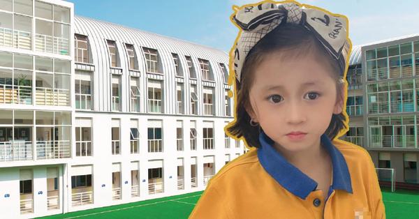 Trang Trần xin tư vấn cách nộp tiền cho con, nhìn học phí mà dân tình
