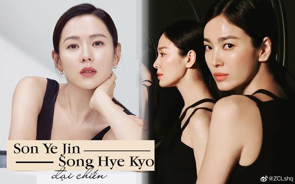Song Hye Kyo – Son Ye Jin đọ visual cực gắt khi quảng cáo mỹ phẩm: Ai sang hơn thật khó nghĩ