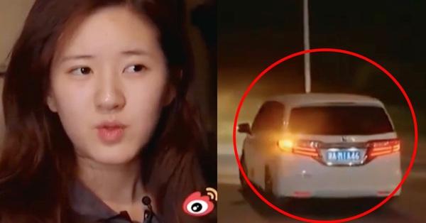 Triệu Lộ Tư vội vã lên xe rời đi trong đêm, để lộ mặt mộc xinh đẹp, làn da căng bóng thế nào mà netizen khen ngợi
