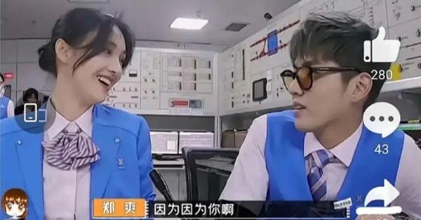 Trịnh Sảng tán tỉnh Ngô Diệc Phàm trên truyền hình, đáng nói là