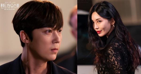 Cuộc chiến thượng lưu 3 tập 9: Seo Jin lại trở mặt hại chồng cũ Ha Yoon Cheol