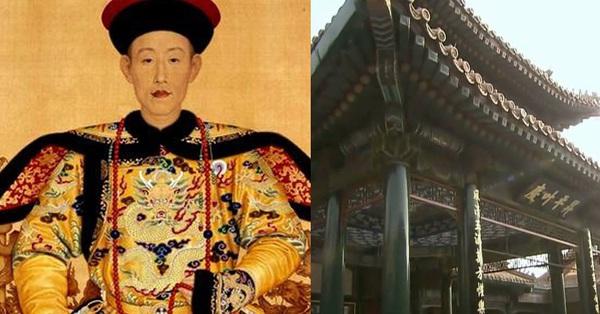 """Chốn thâm cung không chỉ có quy củ, Hoàng đế Càn Long từng có """"câu lạc bộ vui chơi"""" với quy mô khủng cho riêng mình"""