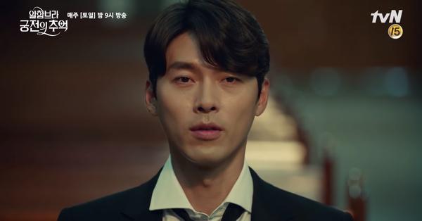 Hyun Bin thành người tàn tật, hội ngộ Park Shin Hye dưới cơn mưa