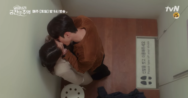 Hyun Bin và Park Shin Hye với màn hôn nồng nhiệt từ dưới mưa cho đến phòng thay đồ