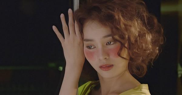 Không chỉ xấu xí, Lan Ngọc còn có cuộc sống vô cùng thảm hại trong ''Mối tình đầu của tôi''