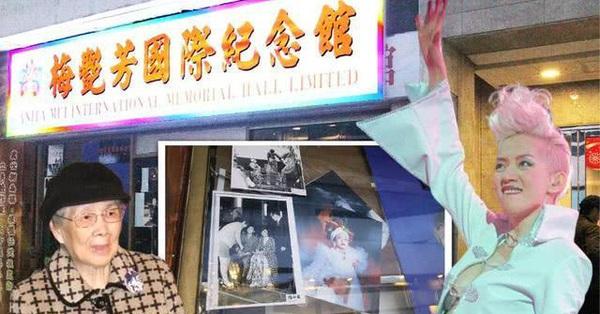 Chuẩn bị tới kỷ niệm 16 năm ngày Mai Diễm Phương qua đời, mẹ đẻ cố diva Hong Kong gây phẫn nộ khi làm lễ tưởng nhớ để thu tiền của người hâm mộ