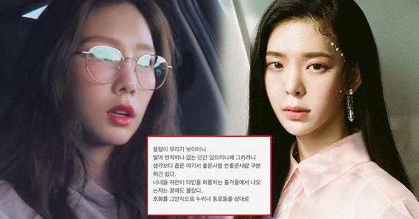Chị đại Taeyeon cùng loạt sao Hàn công khai ''đá xéo'', phê phán Seungri, Jung Joon Young giữa tâm bão scandal