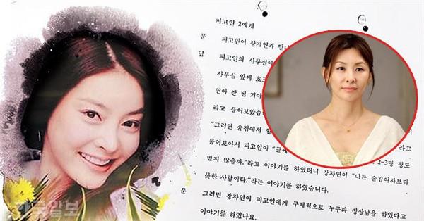 HOT: Dispatch tung bằng chứng sao nữ ''Phía đông vườn địa đàng'' có liên quan tới vụ án Jang Ja Yeon, hé lộ kế hoạch khủng khiếp phía sau