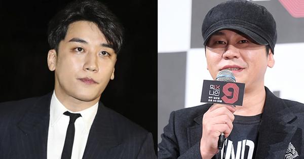 """Seungri chính thức thừa nhận cáo buộc trốn thuế, """"ông trùm"""" của Kbiz YG - Yang Hyun Suk cũng vướng vòng lao lý"""