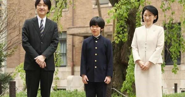 Thủ phạm để dao ở bàn học tiểu hoàng tử Nhật Bản bị bắt