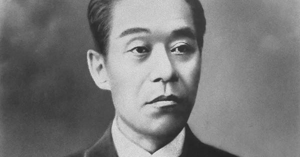 15 lời dạy con cực thấm của nhà tư tưởng vĩ đại người Nhật Fukuzawa đáng để cha mẹ suy ngẫm