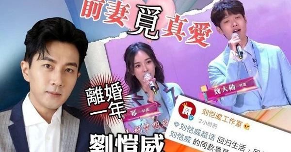 Dương Mịch - Ngụy Đại Huân chia tay, Lưu Khải Uy cười mãn nguyện chụp ảnh cùng gái lạ?