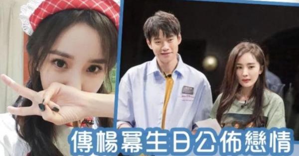Ngụy Đại Huân vô tình tiết lộ bí mật ở show thực tế, làm rộ nghi án chưa công khai đã chia tay Dương Mịch