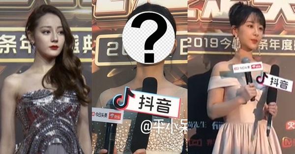 Bất ngờ với nhan sắc thật qua hình ảnh chưa chỉnh sửa của dàn mỹ nhân Hoa ngữ: Dương Tử và Địch Lệ Nhiệt Ba có vượt qua được người đẹp này