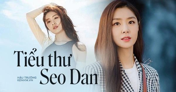 Hôn thê sang chảnh lạnh lùng của Hyun Bin trong