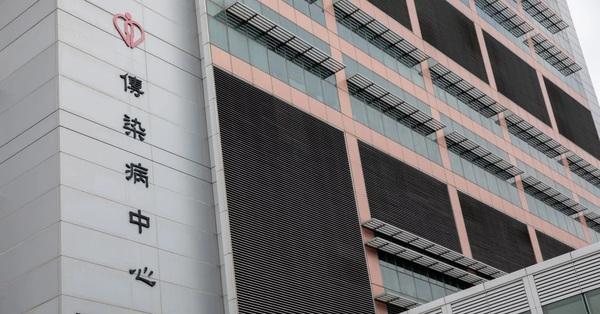 Covid-19: Hong Kong xác nhận trường hợp thứ hai tử vong