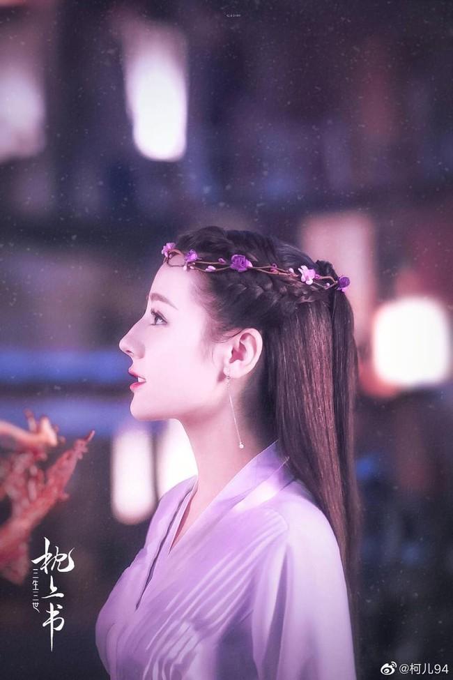 Tam sinh tam thế Chẩm thượng thư: Địch Lệ Nhiệt Ba được đề cử giải diễn xuất, fan tiếc nuối vì không thấy Cao Vỹ Quang  - Ảnh 2.