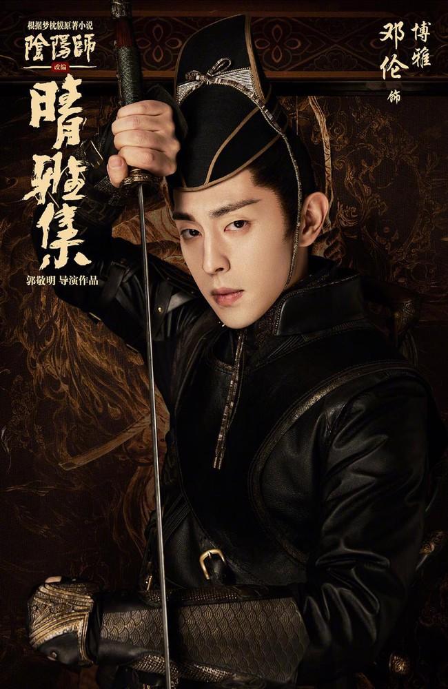 Âm Dương Sư: Triệu Hựu Đình đẹp trai mê mẩn, Đặng Luân mặc cả bộ áo đen gây liên tưởng đến Dạ Hoa  - Ảnh 3.