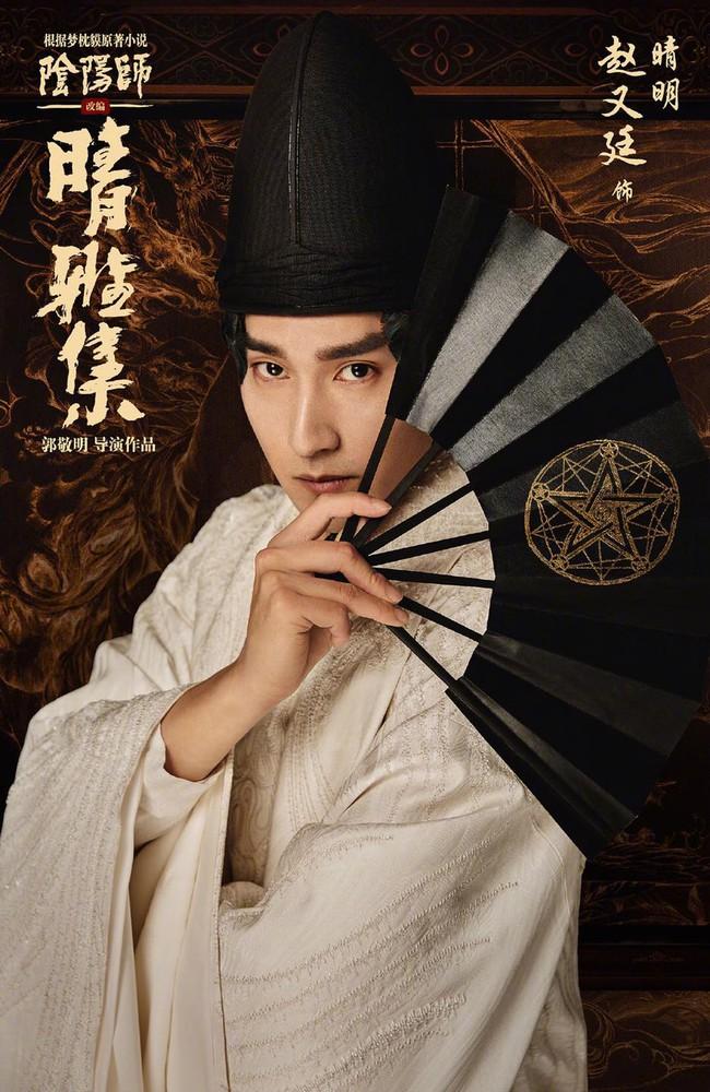 Âm Dương Sư: Triệu Hựu Đình đẹp trai mê mẩn, Đặng Luân mặc cả bộ áo đen gây liên tưởng đến Dạ Hoa  - Ảnh 2.
