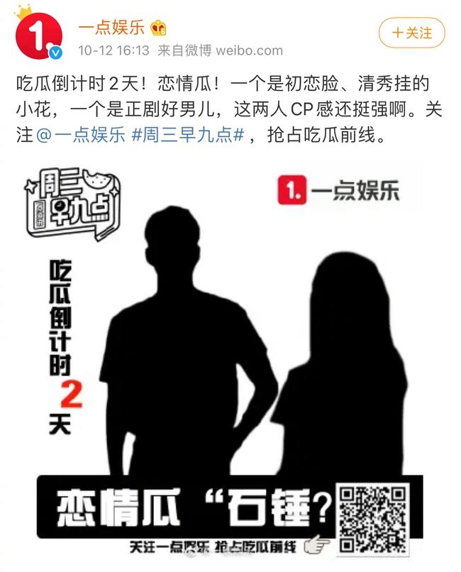 Cbiz được cho là sắp có 1 cặp đôi mới, netizen đã nhanh chóng đoán ra - Ảnh 1.