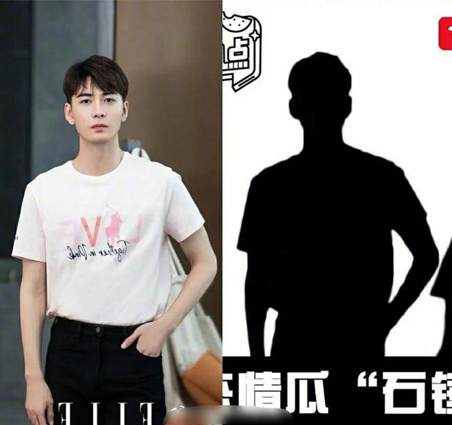 Cbiz được cho là sắp có 1 cặp đôi mới, netizen đã nhanh chóng đoán ra - Ảnh 2.