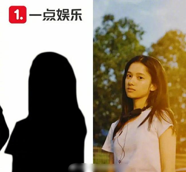 """Nhưng netizen đã nhanh chóng đoán ra danh tính """"nhân vật chính""""."""