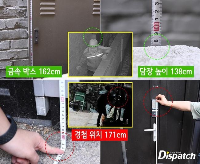 NÓNG: Căn nhà nơi Goo Hara tự tử bị kẻ gian đột nhập trộm đi két sắt, chỉ 49 ngày sau khi cố thần tượng qua đời - Ảnh 1.