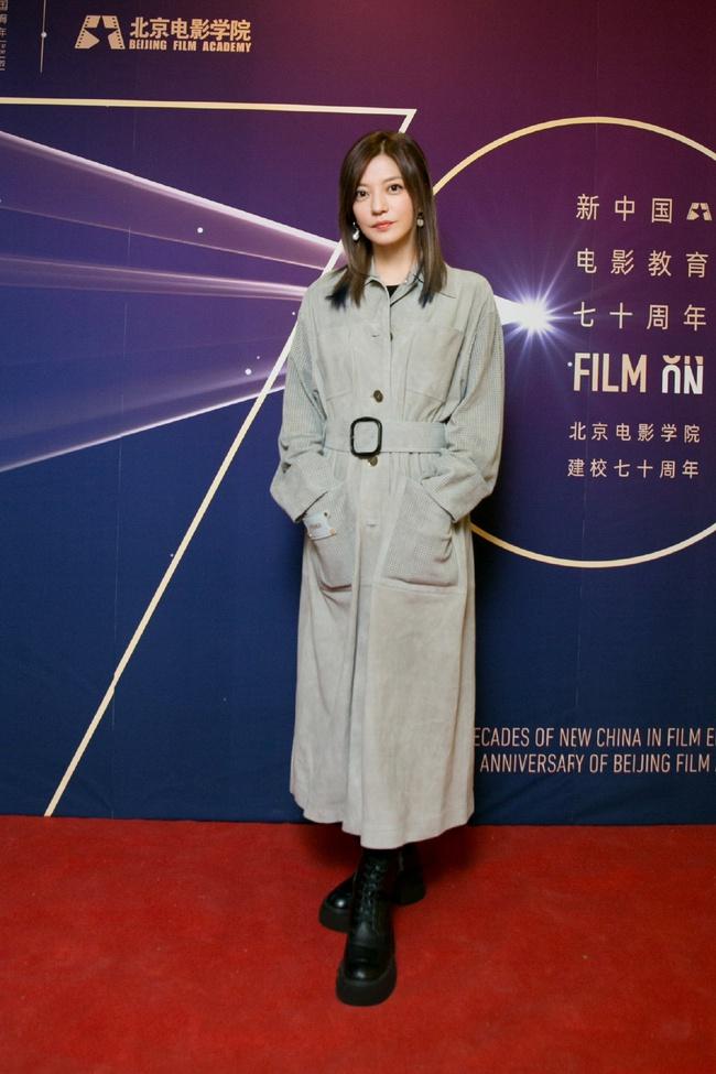 Dàn sao đình đám xuất hiện trong ngày kỷ niệm 70 năm thành lập Học viện Điện ảnh Bắc Kinh - Ảnh 4.