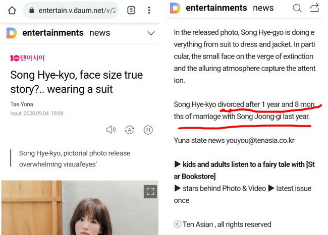 """Phim 500 tỷ của Song Joong Ki không thể ra rạp nhưng Song Hye Kyo vẫn bị réo tên, fan """"nhà gái"""" tố """"nhà trai"""" hám fame, cãi nhau cực gắt - Ảnh 6."""