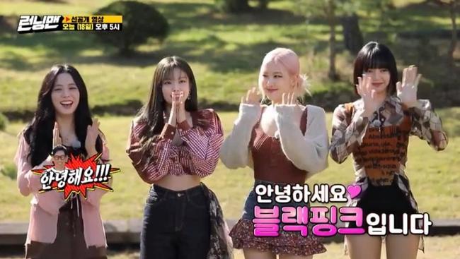 BLACKPINK tham gia Running Man: Lisa tưởng yếu đuối lại mạnh không tưởng, khiến Yoo Jae Suk phải nhờ trợ giúp  - Ảnh 2.