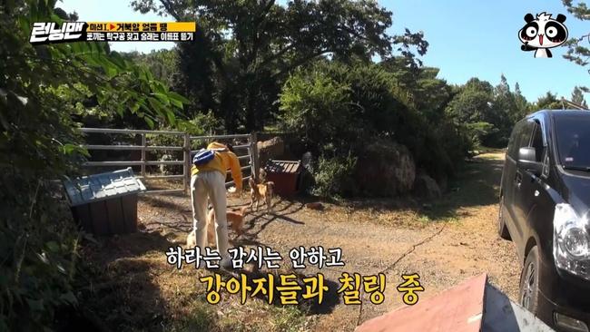 BLACKPINK tham gia Running Man: Lisa tưởng yếu đuối lại mạnh không tưởng, khiến Yoo Jae Suk phải nhờ trợ giúp  - Ảnh 5.